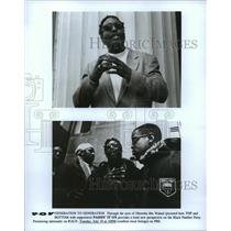 1994 Press Photo Scenes from Passin' It On, on POV, on PBS. - spp14450
