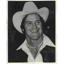 1975 Press Photo Former Dallas Cowboys football fullback, Walt Garrison