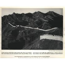 1992 Press Photo The Great Wall of China, nearly 2,000 miles long - mja79987