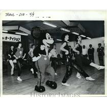 1982 Press Photo Mickey Mouse Inspires Dancers Trying Out At Tokyo Disneyland