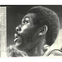 1975 Press Photo Bob McAdoo, Buffalo Braves basketball player - sps10132