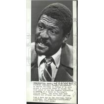 1973 Press Photo NBA basketball great Bill Russell, offered Sonics coaching job