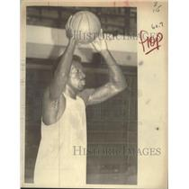 1979 Press Photo San Antonio Spurs basketball player Wiley Peck - sas00922