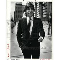 1982 Press Photo Geraldo Rivera - cvp97465