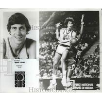 Press Photo Phoenix Suns basketball center Alvan Adams - sas02263