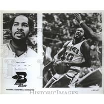 Press Photo Buffalo Braves NBA basketball player Don Adams - sas02268