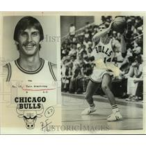1978 Press Photo Chicago Bulls basketball player Tate Armstrong - sas05456