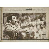 1973 Press Photo Draff Young Kansas City Omaha Kings - RRQ20603
