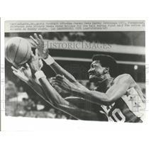 1979 Press Photo NBA NJ Nets Catchings Hawks Rollins - RRQ52033