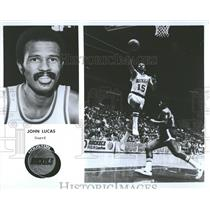 1979 Press Photo John Lucas Houston Rockets Basketball - RRQ53799