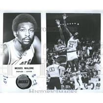 1977 Press Photo Retired Hall of Fame, Moses Malone - RRQ65789