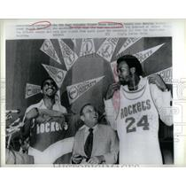 1979 Press Photo Houston NBA Most Valueble Player Mose - RRQ45199