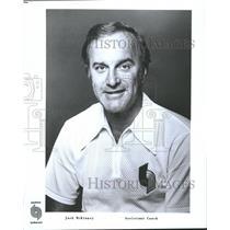 1979 Press Photo Portland Trailblazers Asst Jack Mckinney - RRQ55401