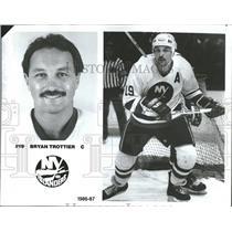 1987 Press Photo Bryan Trottier Center Islanders - RRQ12717