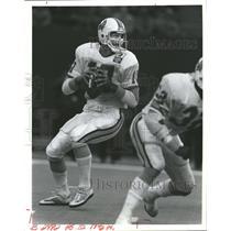 Press Photo Tampa Bay Quarterback Steve DeBerg - RRQ61827