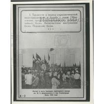 1926 Press Photo Russian crowd of Bolshevik Revolution. - mjx48474