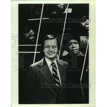1982 Press Photo Journalist Bill Moyers - tup00530