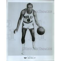 "1970 Press Photo Chicago Bulls basketball player, Robert ""Bob: Weiss - mjt02101"