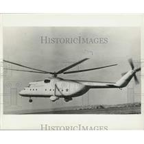 1958 Press Photo Soviet Army helicopter with twin gas turbines, five-blade motor