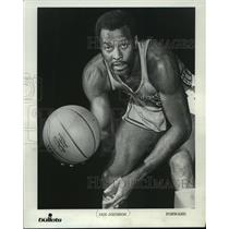 1971 Press Photo Baltimore Bullets basketball forward, Gus Johnson - mjt03951