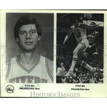 Press Photo Philadelphia 76ers basketball player Steve Mix - sas16238
