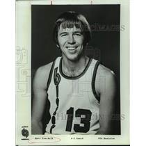 Press Photo Portland Trail Blazers basketball player Dave Twardzik - sas16365