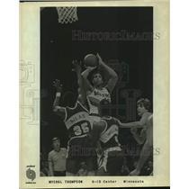 Press Photo Portland Trail Blazers basketball player Mychal Thompson - sas16444