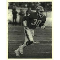 1988 Press Photo Denver Broncos football running back Steve Sewell - sas16977