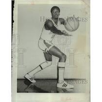 1972 Press Photo Houston Rockets basketball player Cliff Meely - sas17417