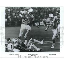 1980 Press Photo Houston Oiler football all-pro DB, Mike Reinfeldt - mjt07861