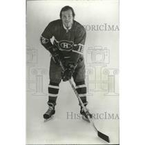 1973 Press Photo Montreal Canadian hockey player, Yvan Cournoyer - mjt07573