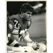 1989 Press Photo Minnesota Vikings football player, Keith Millard - mjt08674