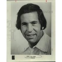 1978 Press Photo Phoenix Suns basketball coach John MacLeod - sas17714