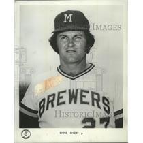 1973 Press Photo Milwaukee Brewers baseball pitcher, Chris Short - mjt16891