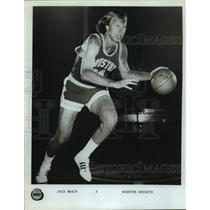 Press Photo Houston Rockets basketball player Jack Marin - sas17747