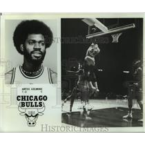 1977 Press Photo Chicago Bulls Basketball Center, Artis Gilmore - nos13821