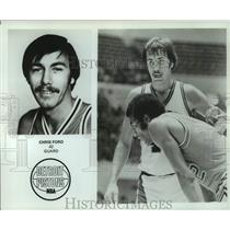 1977 Press Photo Detroit Pistons basketball player Chris Ford - nos14083