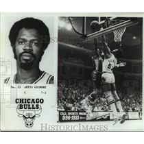 1979 Press Photo Chicago Bulls Center Artis Gilmore - nos13819