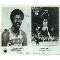Press Photo Philadelphia 76ers Basketball Player Caldwell Jones Rebounds in Game