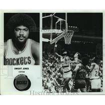 Press Photo Houston Rockets Basketball Player Dwight Jones Takes a Lay-Up Shot