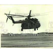 1979 Press Photo Sikorsky helicopter airlifts supplies in Alabama - amra06388