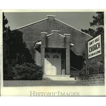 1981 Press Photo Trinity Bible Church in Prichard, Alabama - amra03475