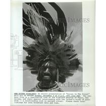 1989 Press Photo New Guinean tribesman features in PBS documentary - tup03844