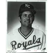 1983 Press Photo Kansas City Royals Manager Dick Howser - lrs09131