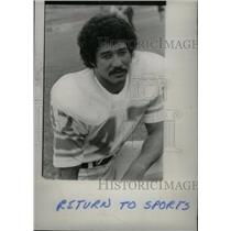 Press Photo Denver Broncos CB Charlie West - RRX39403