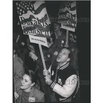 1988 Press Photo Chicago Dukakis Democratic- RSA67753