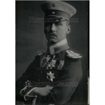 1916 Press Photo Prince Oscar Fifth Son Kaiser Germany - RRU20729