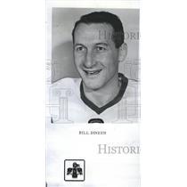1987 Press Photo Bill Dineen Right Wing Hockey Player Chicago Black Hawks