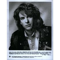 1993 Press Photo Adam Curry Video Jockey MTV Host - RRX58281