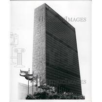 1971 Press Photo United Nations - Secreteriat Building - KSB53679
